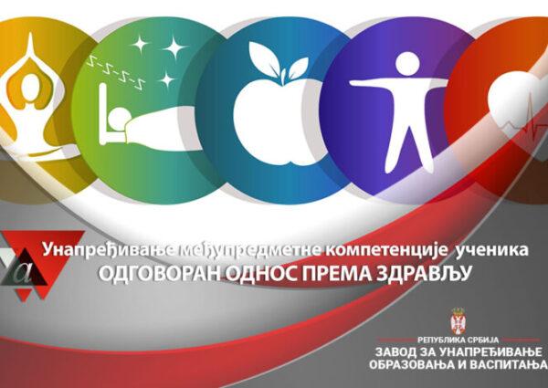 seminari-zdravstveno-696x472